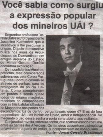 """A origem do """"uai"""" dos mineiros"""